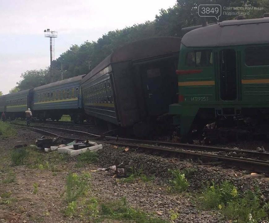 Під Нігином зіткнулись два потяги: постраждали діти (оновлено), фото-3