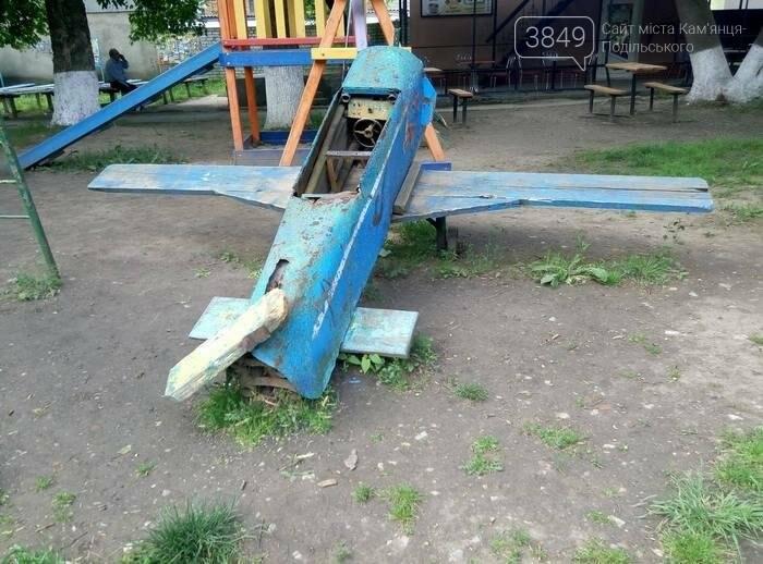 Дитячий майданчик: типові декорації фільму жахів, фото-2