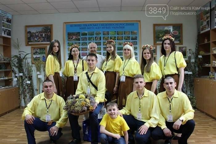 Відбувся XIX Зліт студентських лідерів аграрної освіти, фото-3