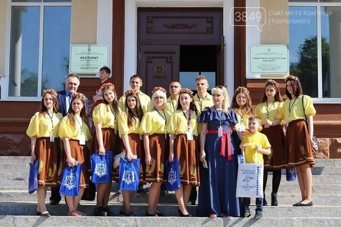 Відбувся XIX Зліт студентських лідерів аграрної освіти, фото-6