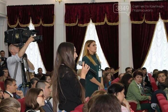 Відбувся XIX Зліт студентських лідерів аграрної освіти, фото-8