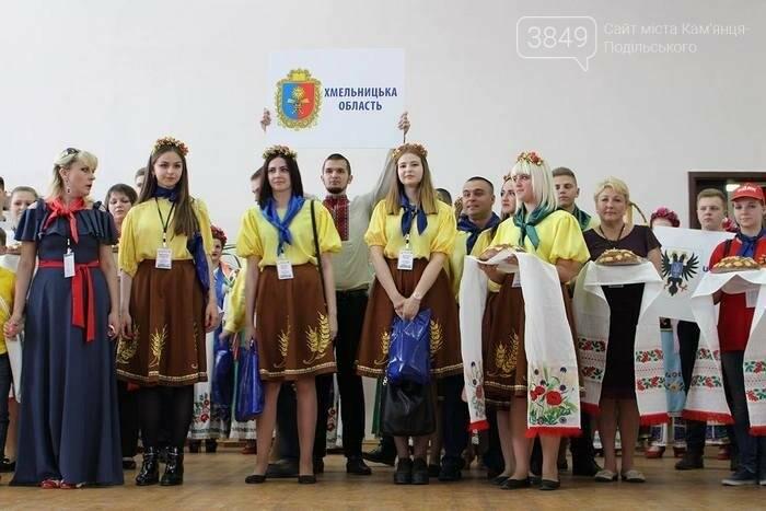 Відбувся XIX Зліт студентських лідерів аграрної освіти, фото-10