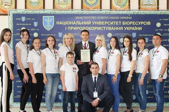 Відбувся XIX Зліт студентських лідерів аграрної освіти, фото-13