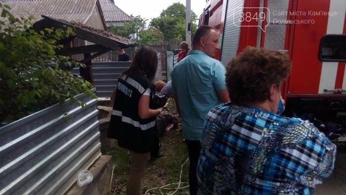 На Хмельниччині рятувальники вилучили тіло жінки з криниці, фото-2