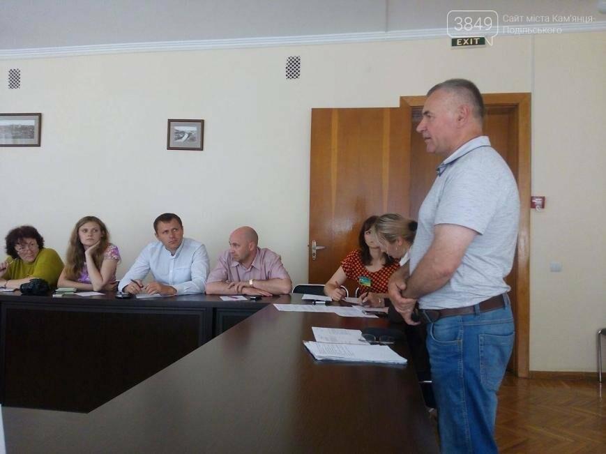 Позачергове засідання виконавчого комітету, фото-1