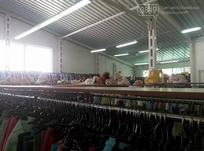 Секонд-хенди у Кам'янці: які вони?, фото-3