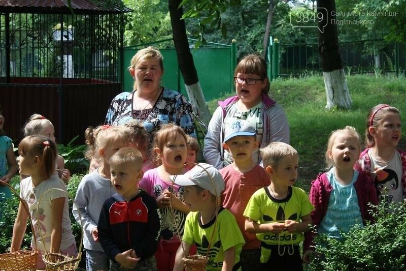Подорож у музей на природі в дитячому садку «Веселка», фото-11