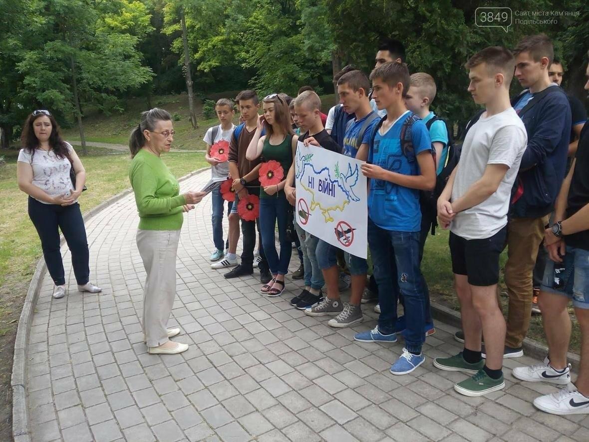 Флешмоб до Дня скорботи і вшанування пам`яті жертв Великої Вітчизняної війни в Україні, фото-2