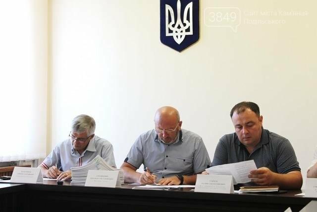 Чергове засідання виконавчого комітету, фото-1