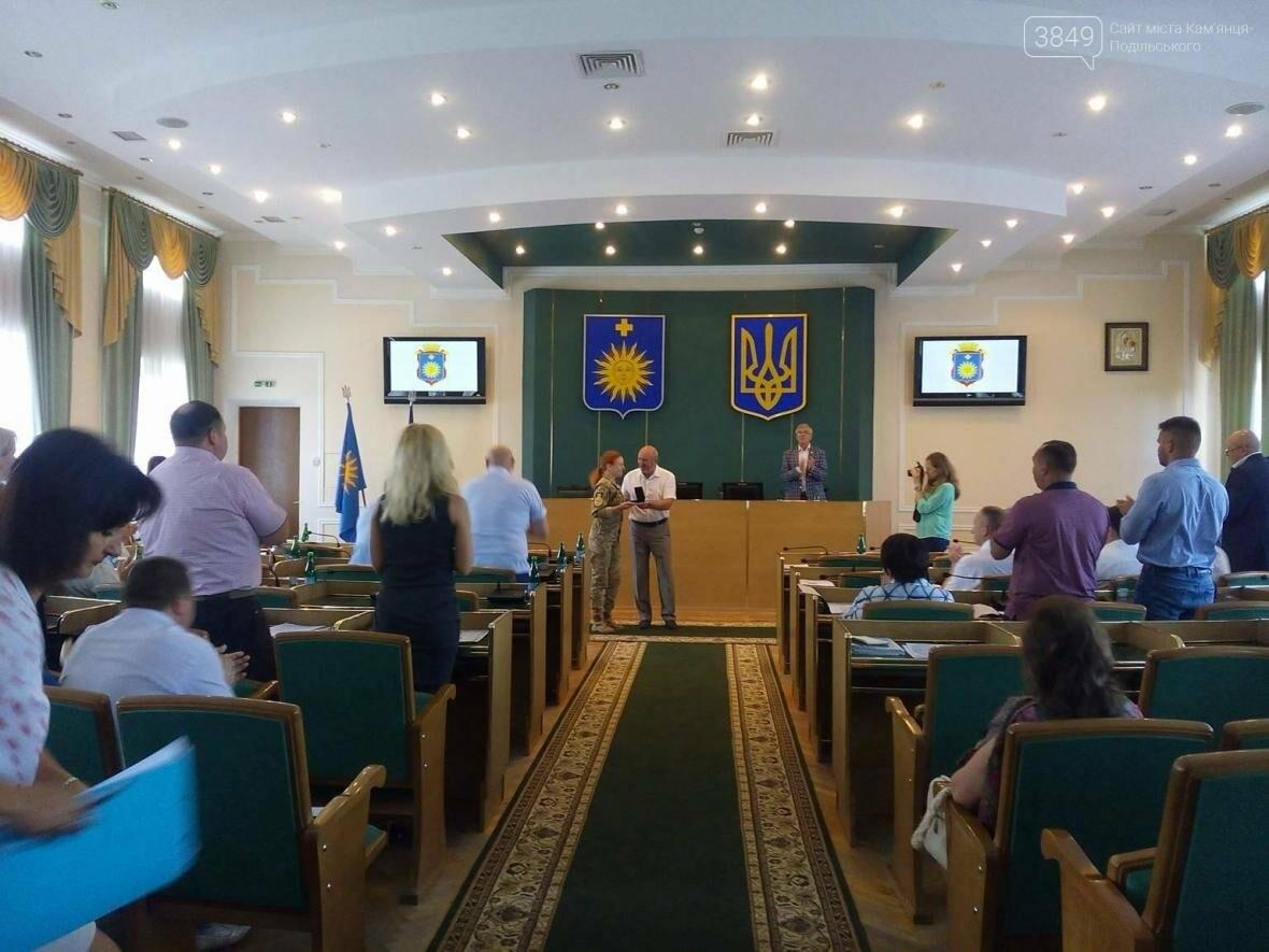 Дисонансна тридцять сьома сесія Кам`янець-Подільської міської ради, фото-1