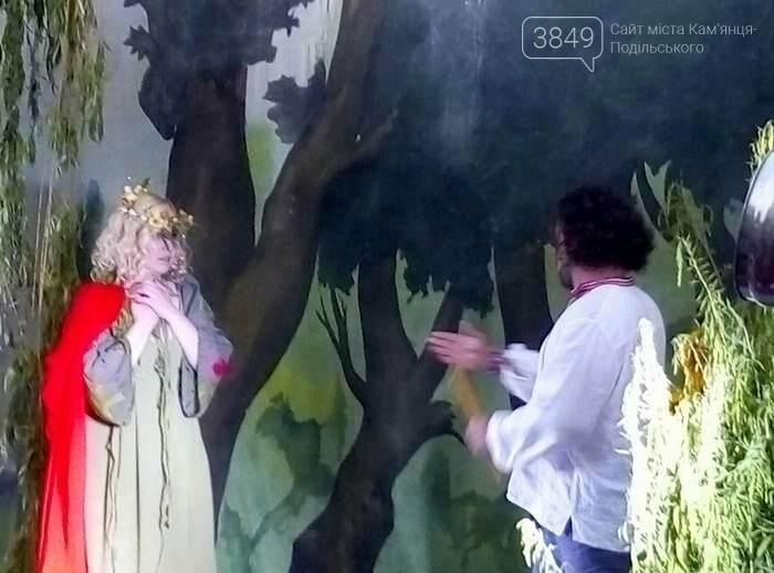 """У Кам`янці відбулась світова прем`єра опери-містерії """"Лісова пісня"""", фото-5"""