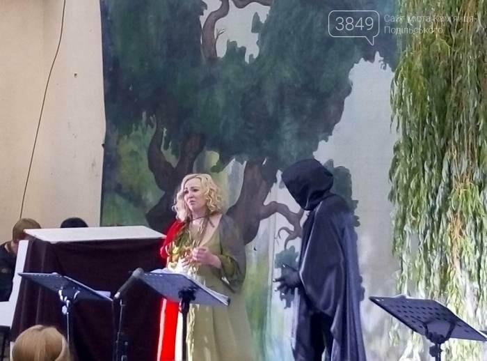 """У Кам`янці відбулась світова прем`єра опери-містерії """"Лісова пісня"""", фото-6"""