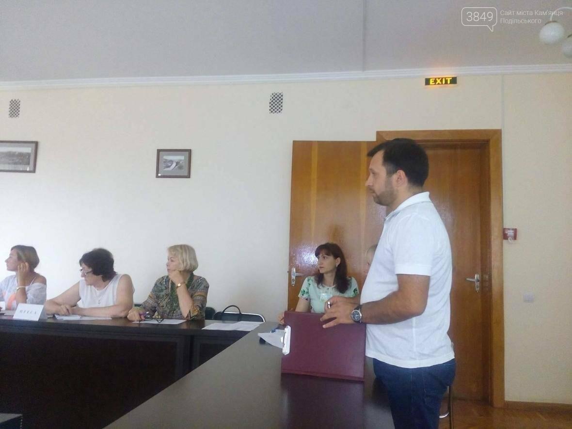 Провели чергове засідання виконавчого комітету, фото-3
