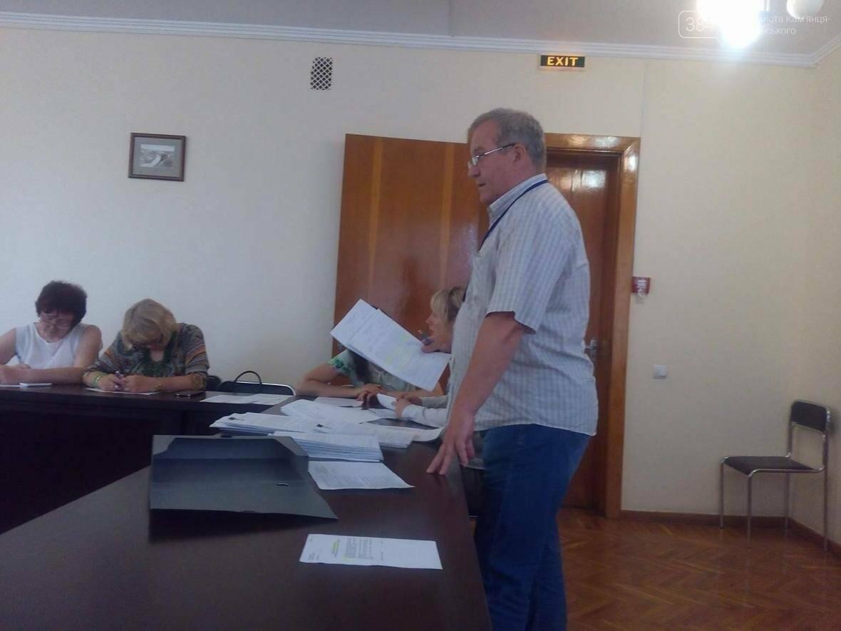 Провели чергове засідання виконавчого комітету, фото-1