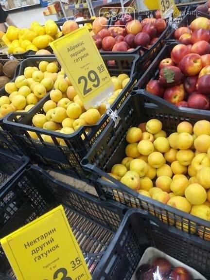 Ринок vs Cупермаркет. Ціни на сезоні фрукти в Кам`янці, фото-2