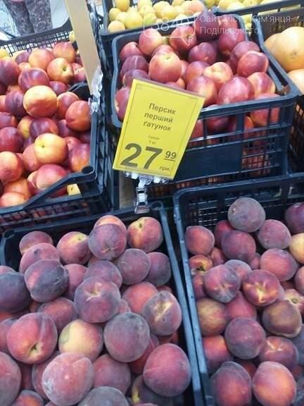 Ринок vs Cупермаркет. Ціни на сезоні фрукти в Кам`янці, фото-3