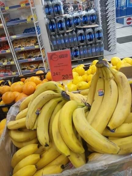 Ринок vs Cупермаркет. Ціни на сезоні фрукти в Кам`янці, фото-1