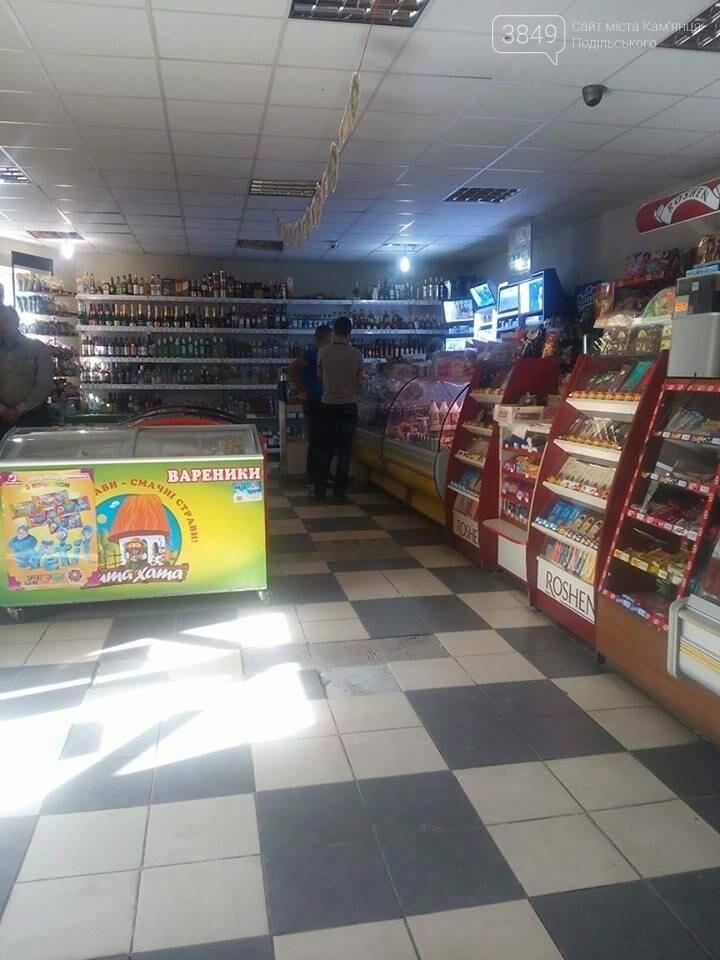 Незаконний продаж алкоголю. У Кам`янці оштрафували магазин, фото-2