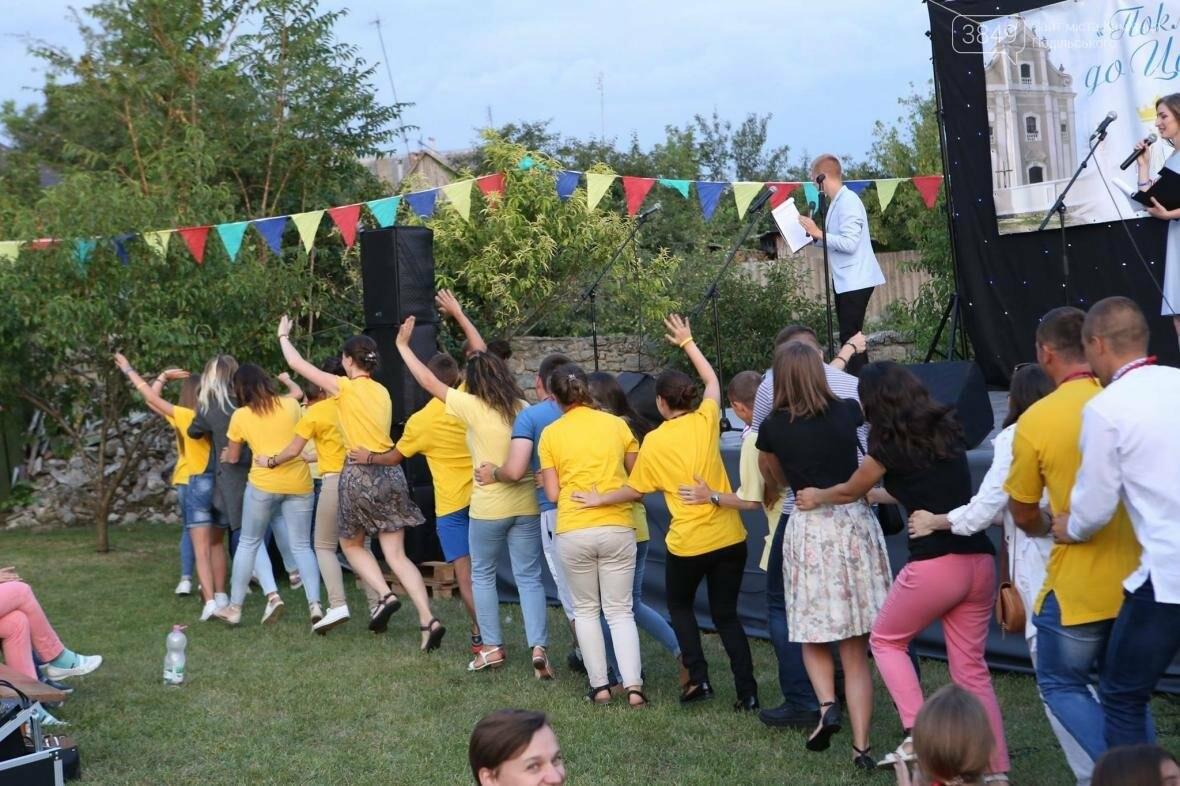 У Кам`янці-Подільському відбувся молодіжний фестиваль «Покликані до Царства», фото-6