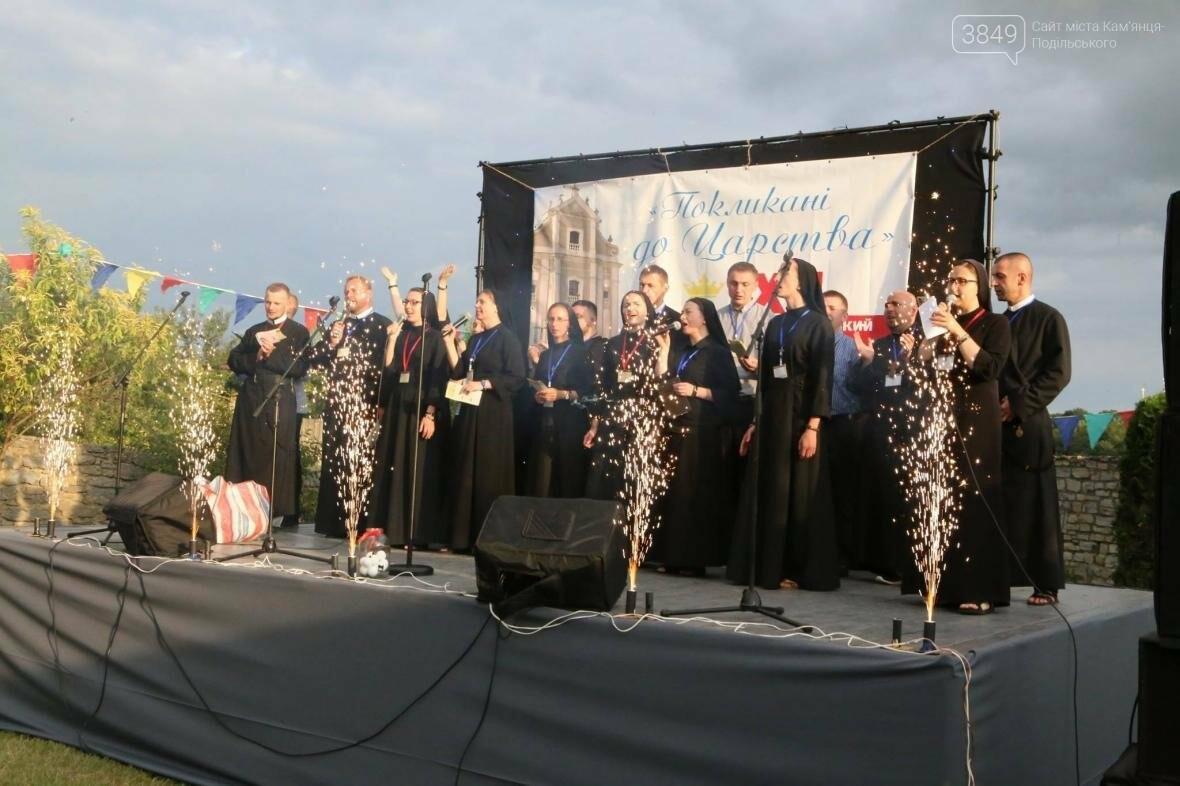 У Кам`янці-Подільському відбувся молодіжний фестиваль «Покликані до Царства», фото-5