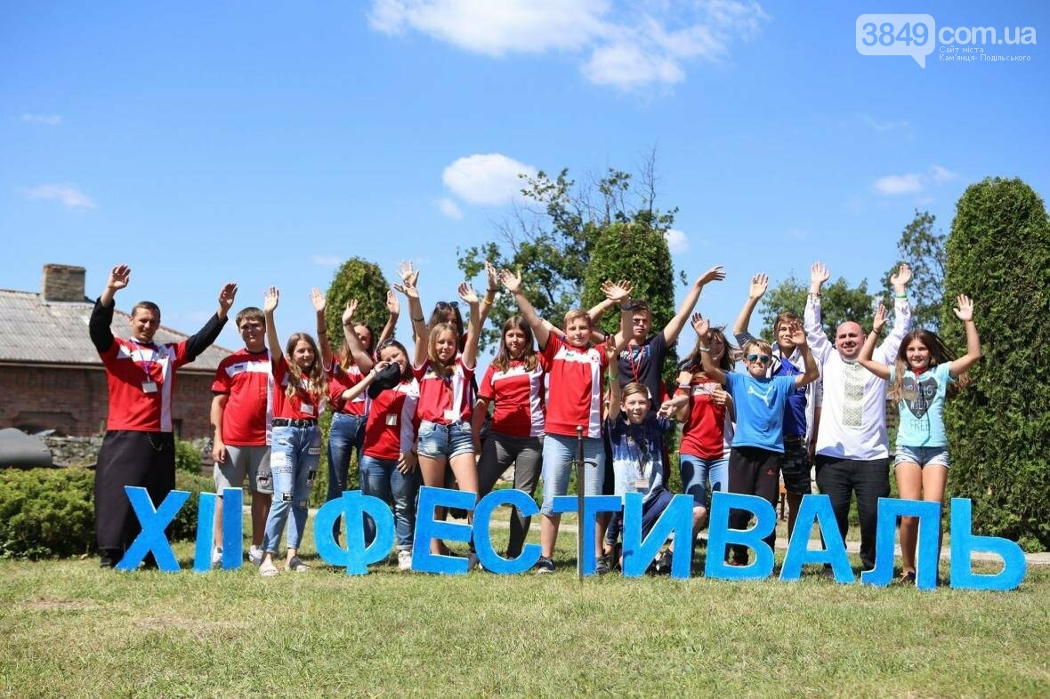У Кам`янці-Подільському відбувся молодіжний фестиваль «Покликані до Царства», фото-19