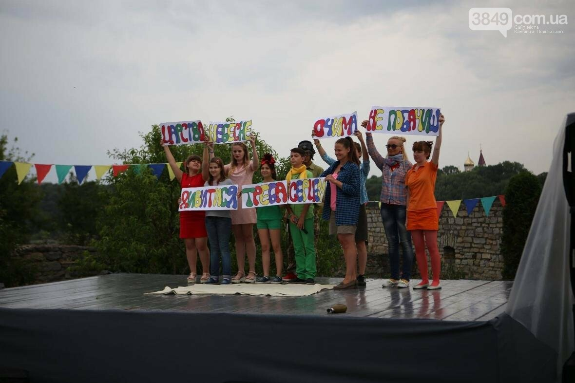 У Кам`янці-Подільському відбувся молодіжний фестиваль «Покликані до Царства», фото-13