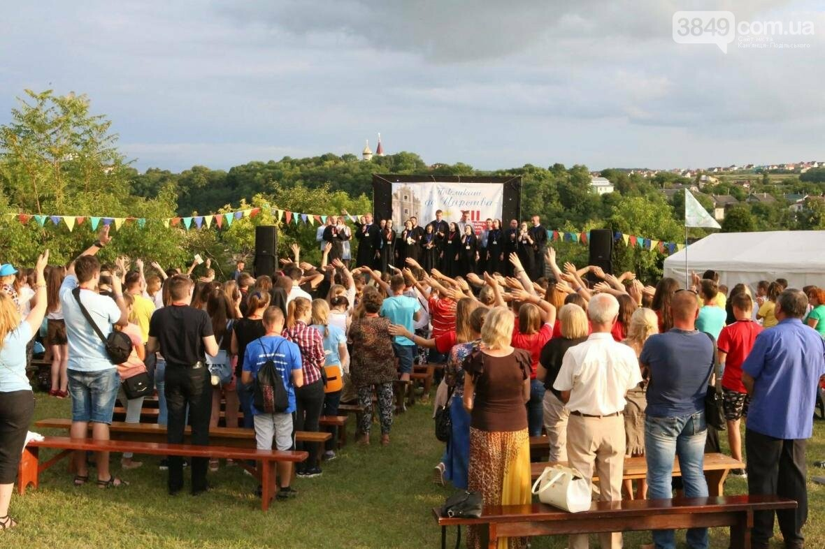 У Кам`янці-Подільському відбувся молодіжний фестиваль «Покликані до Царства», фото-20