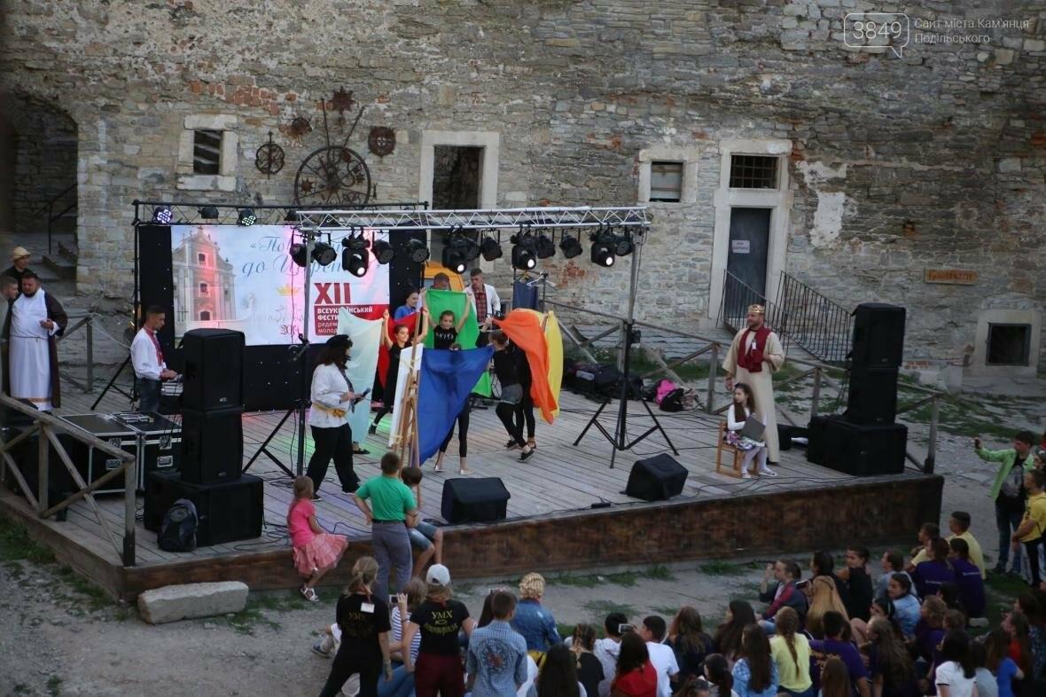 У Кам`янці-Подільському відбувся молодіжний фестиваль «Покликані до Царства», фото-1