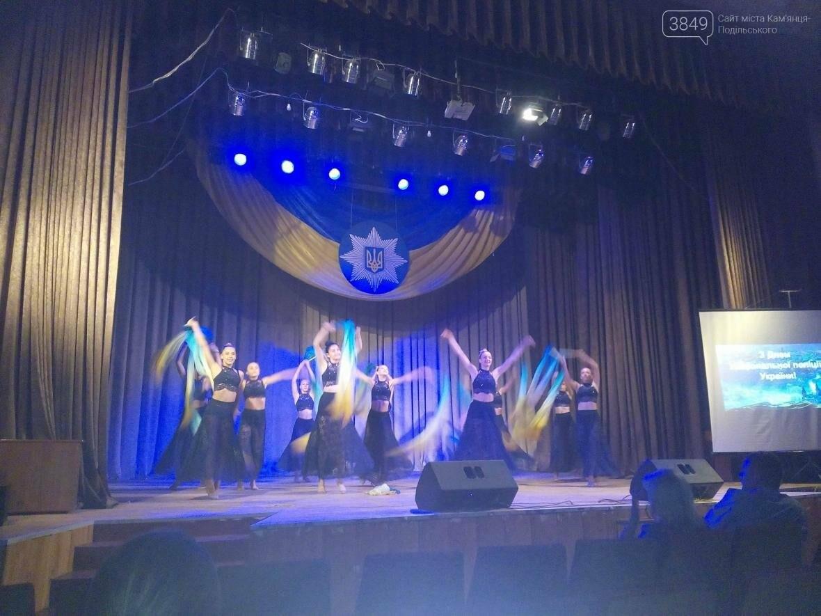 Сьогодні відзначають День Національної поліції України, фото-10