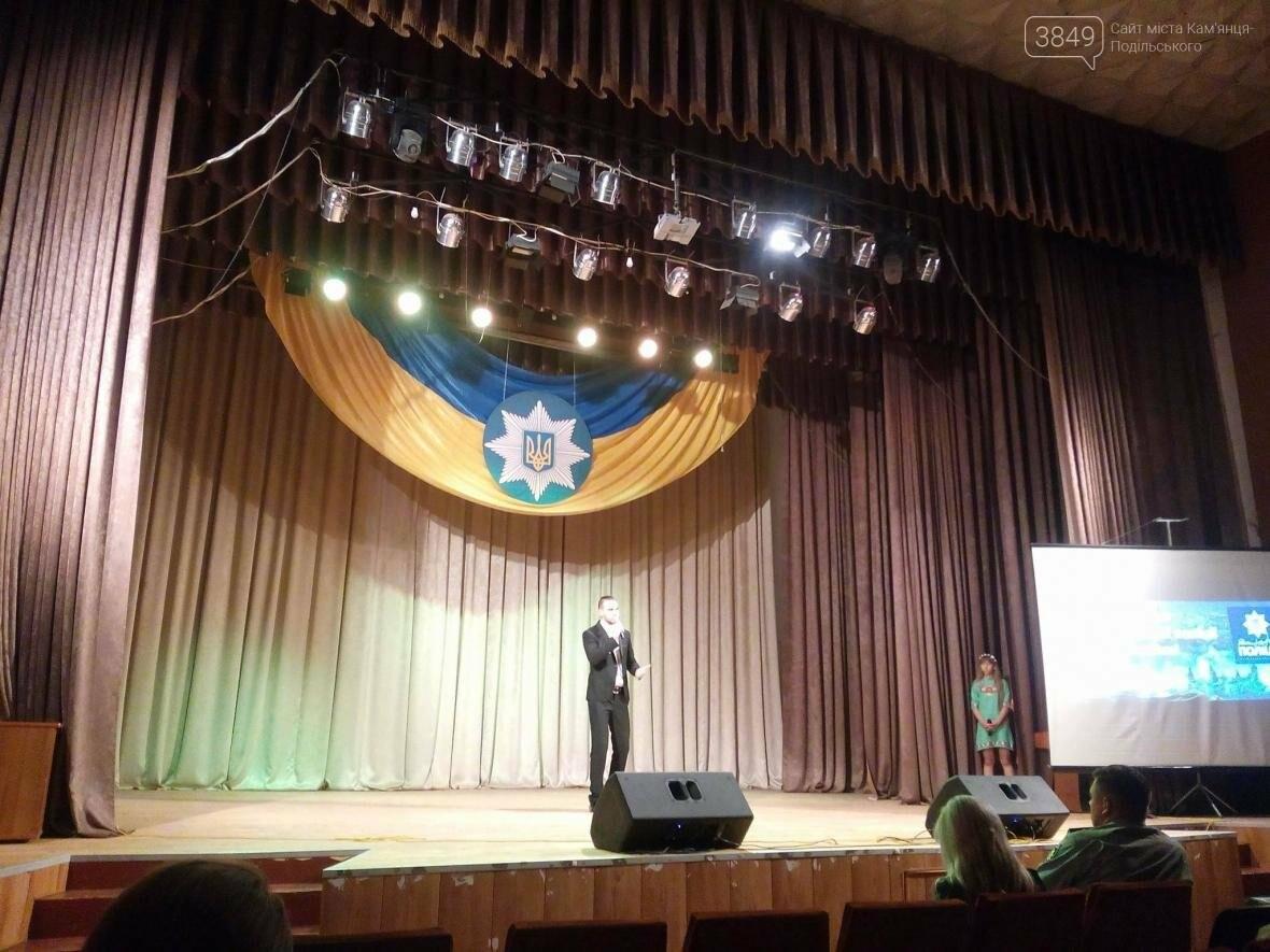 Сьогодні відзначають День Національної поліції України, фото-11