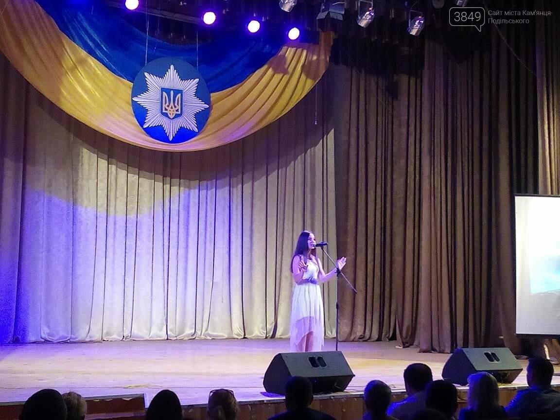 Сьогодні відзначають День Національної поліції України, фото-5