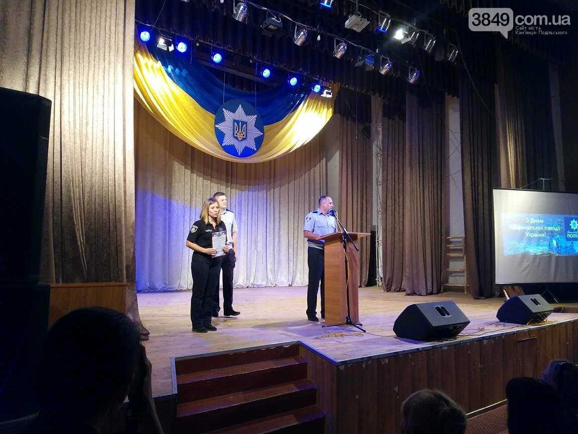 Сьогодні відзначають День Національної поліції України, фото-3