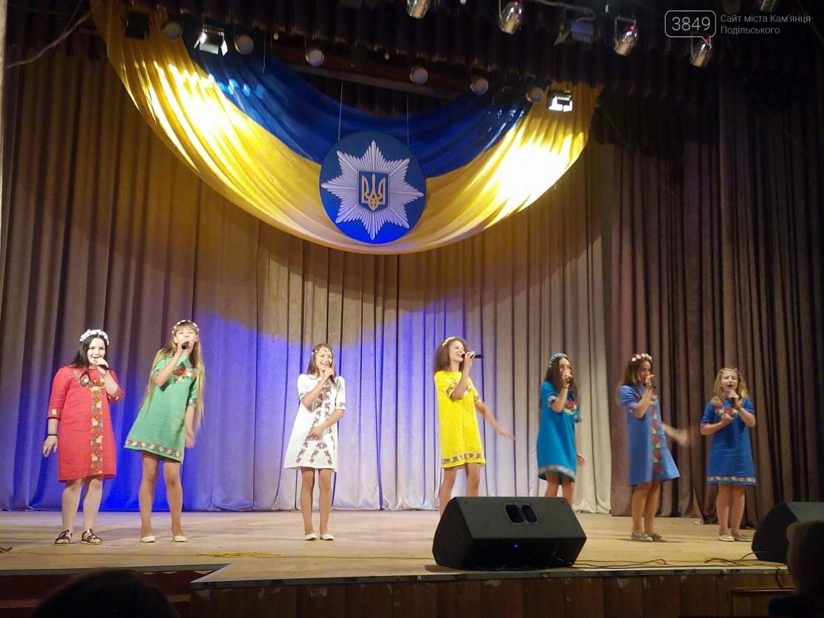 Сьогодні відзначають День Національної поліції України, фото-13