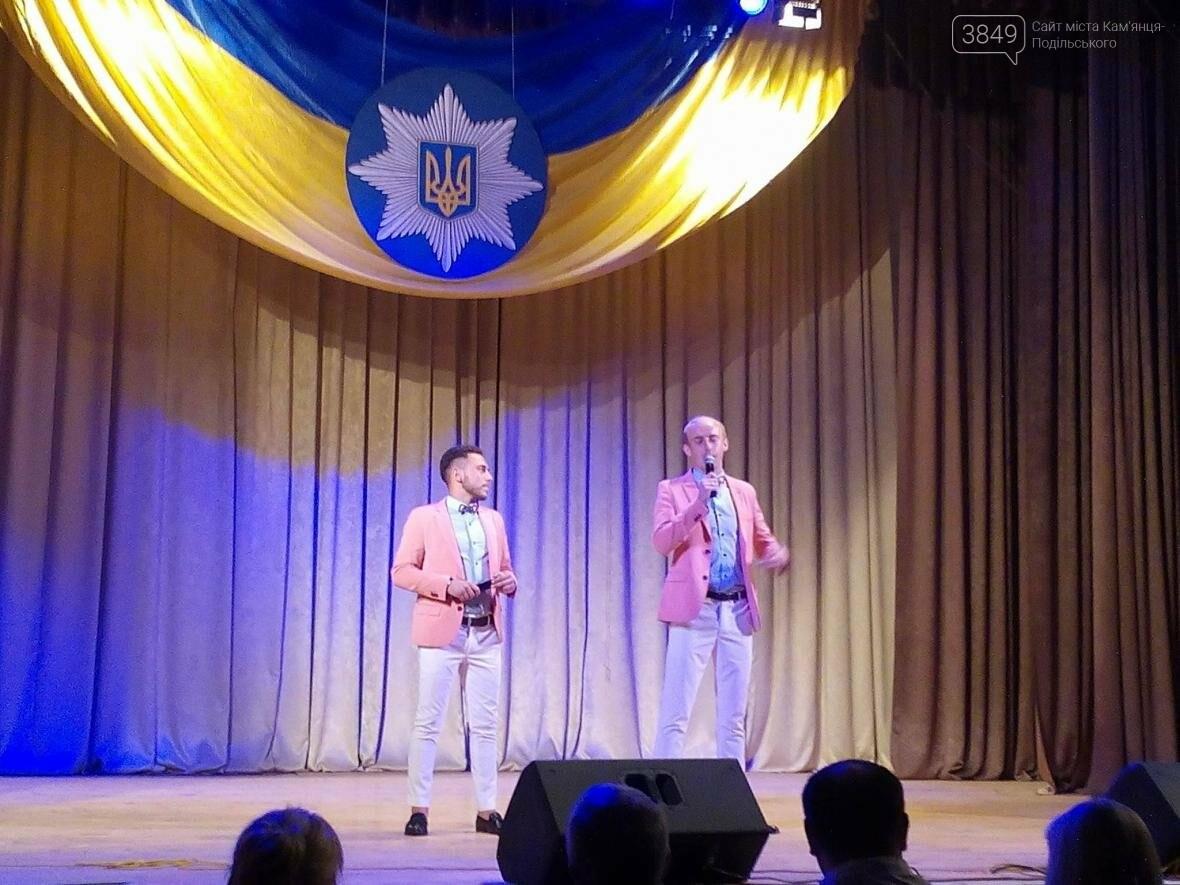 Сьогодні відзначають День Національної поліції України, фото-14