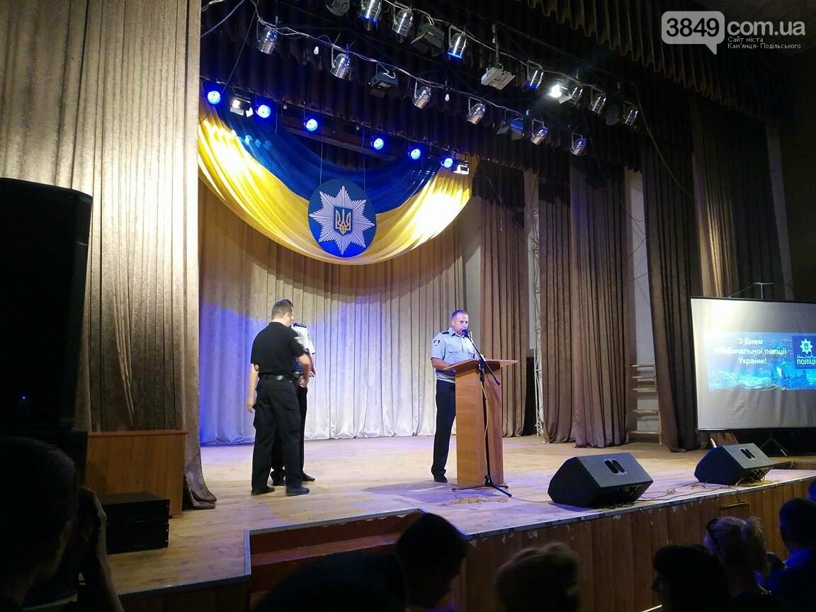 Сьогодні відзначають День Національної поліції України, фото-4