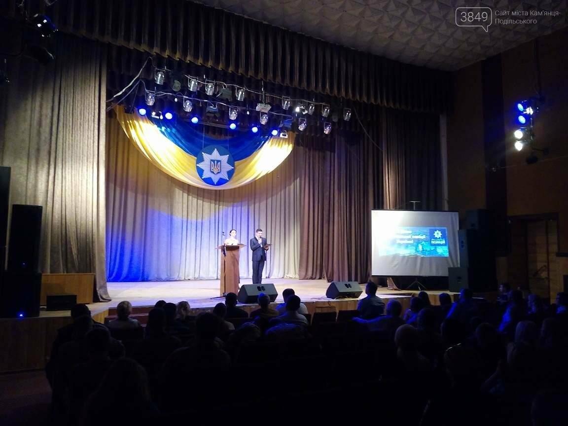 Сьогодні відзначають День Національної поліції України, фото-2