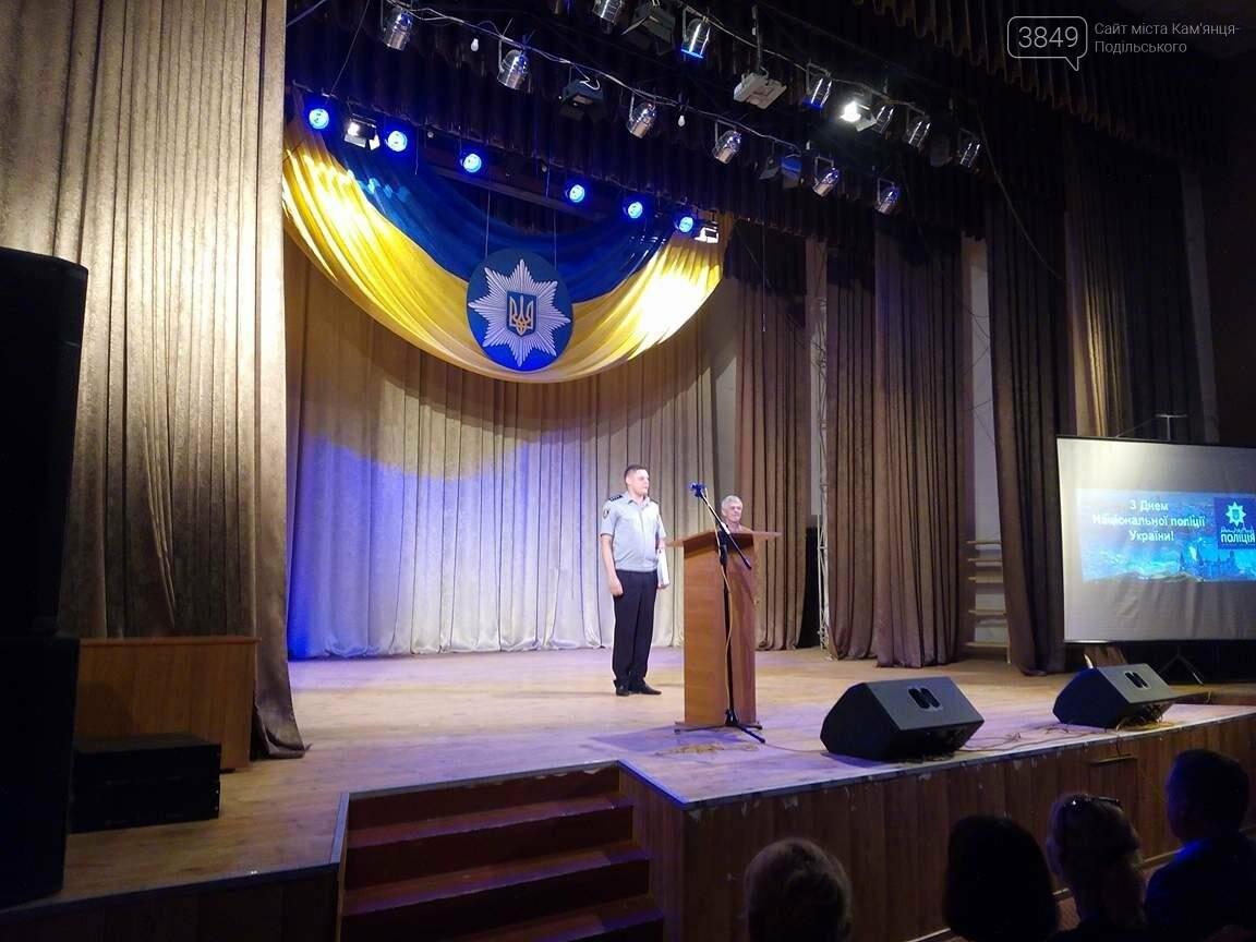 Сьогодні відзначають День Національної поліції України, фото-6