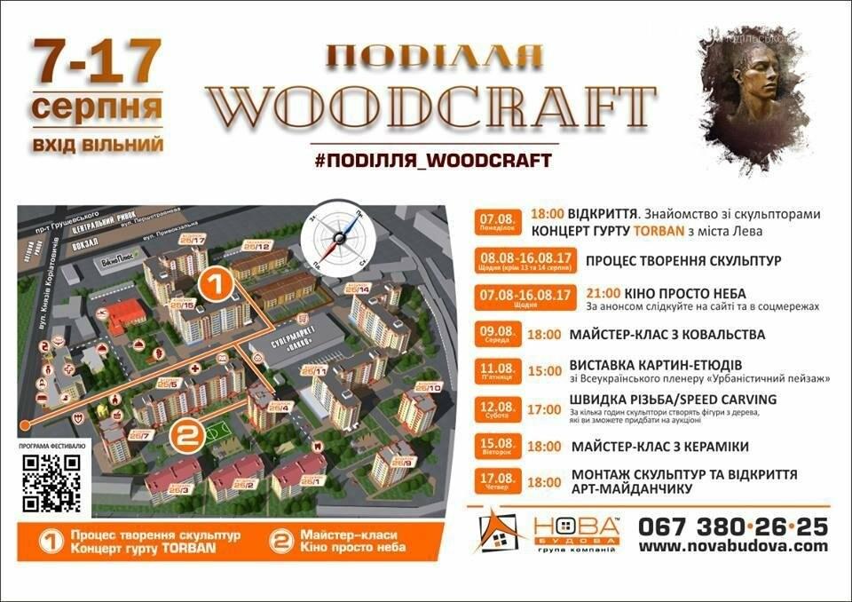 """Фестиваль """"ПОDІЛЛЯ WOODCRAFT"""" продовжується. Учасники працюють над скульптурами, фото-21"""