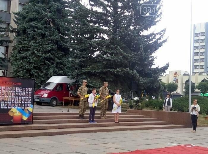 У Кам`янці відбулось урочисте святкування Дня прапора України, фото-3