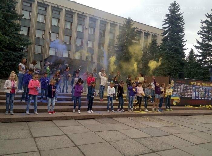 У Кам`янці відбулось урочисте святкування Дня прапора України, фото-13