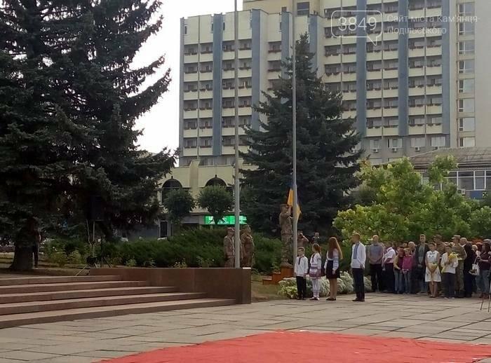 У Кам`янці відбулось урочисте святкування Дня прапора України, фото-10