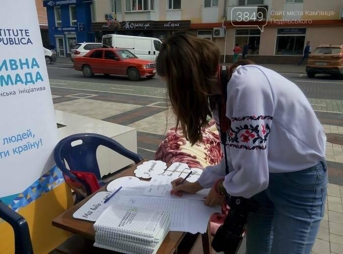 """Кам`янчани підписували петиції, фотографувалися із ЗавтраMENом та боролися із """"диванною незалежністю"""", фото-1"""