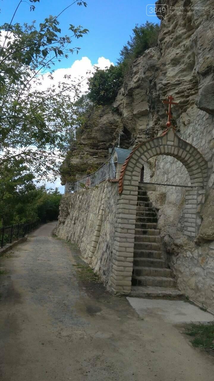 Свято-Миколаївський чоловічий наскельний монастир «Галиця», фото-6