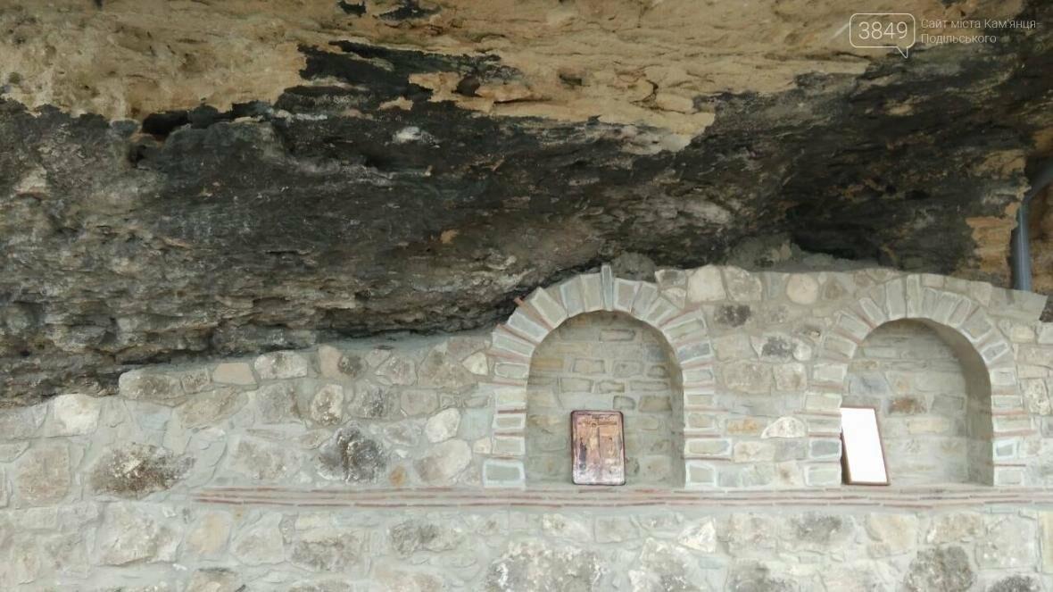 Свято-Миколаївський чоловічий наскельний монастир «Галиця», фото-3