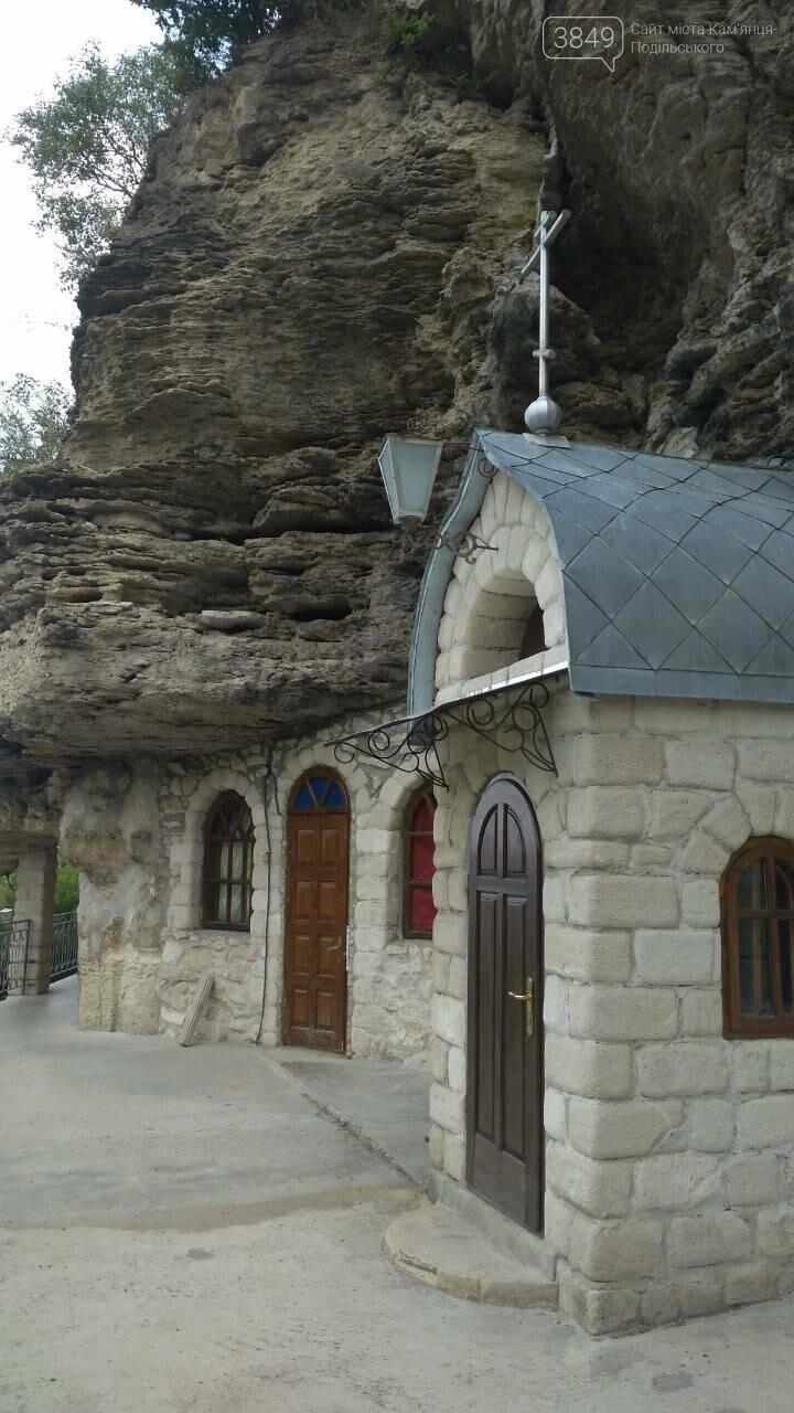 Свято-Миколаївський чоловічий наскельний монастир «Галиця», фото-17