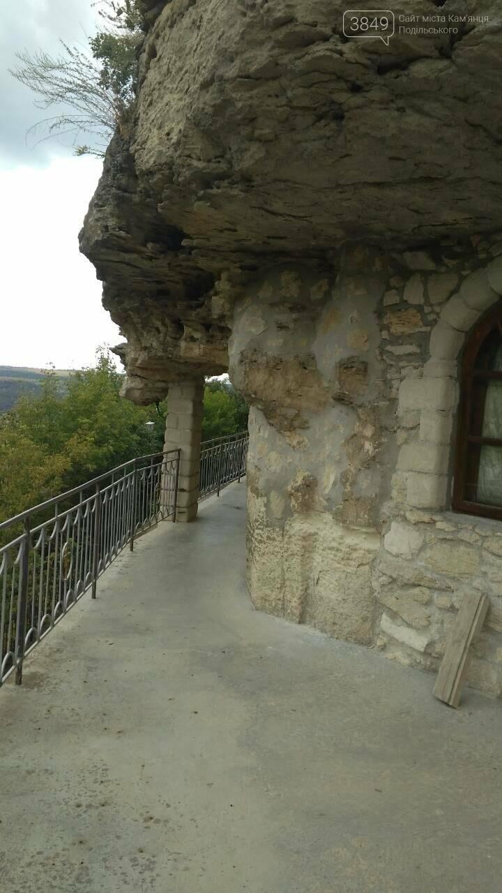 Свято-Миколаївський чоловічий наскельний монастир «Галиця», фото-15