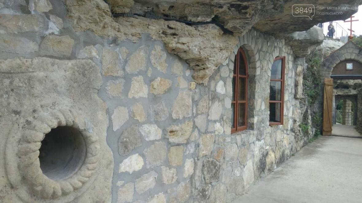 Свято-Миколаївський чоловічий наскельний монастир «Галиця», фото-2