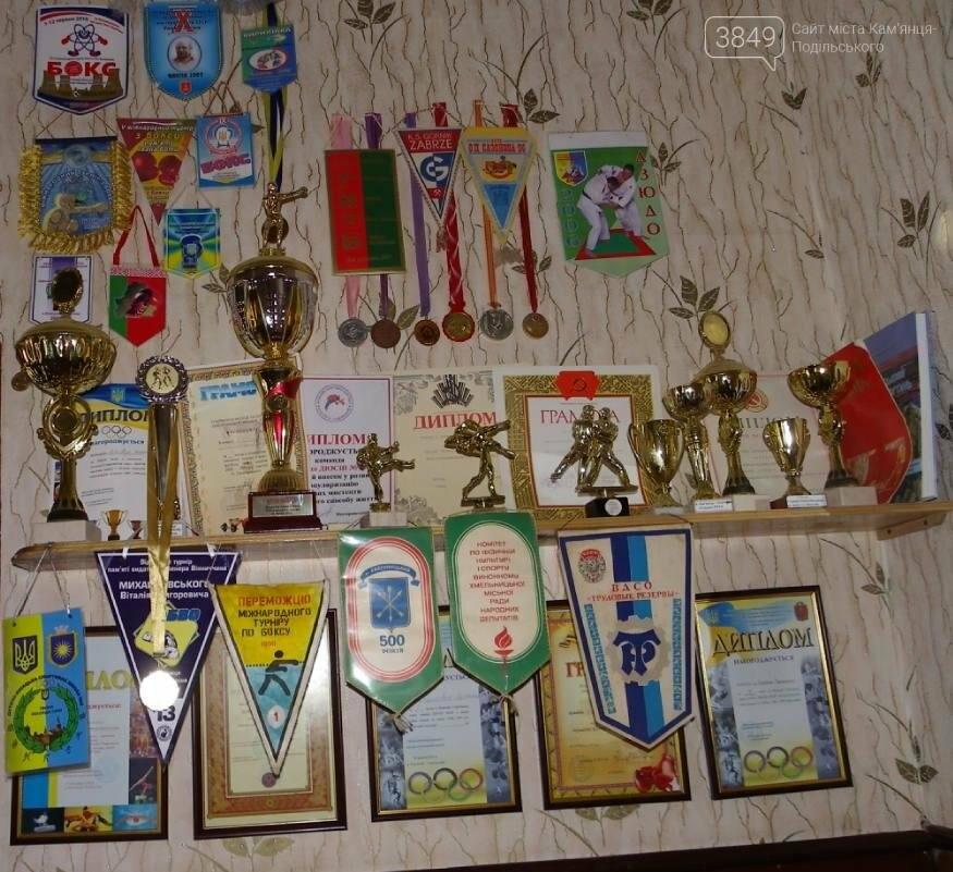 Спортивний розвиток дитини: куди у Кам`янці віддати майбутнього чемпіона?, фото-8
