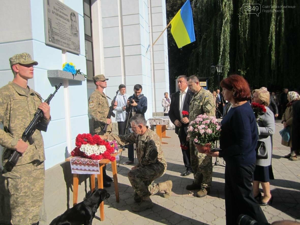 Відкриття меморіальної дошки Герою України Ігорю Брановицькому, фото-2