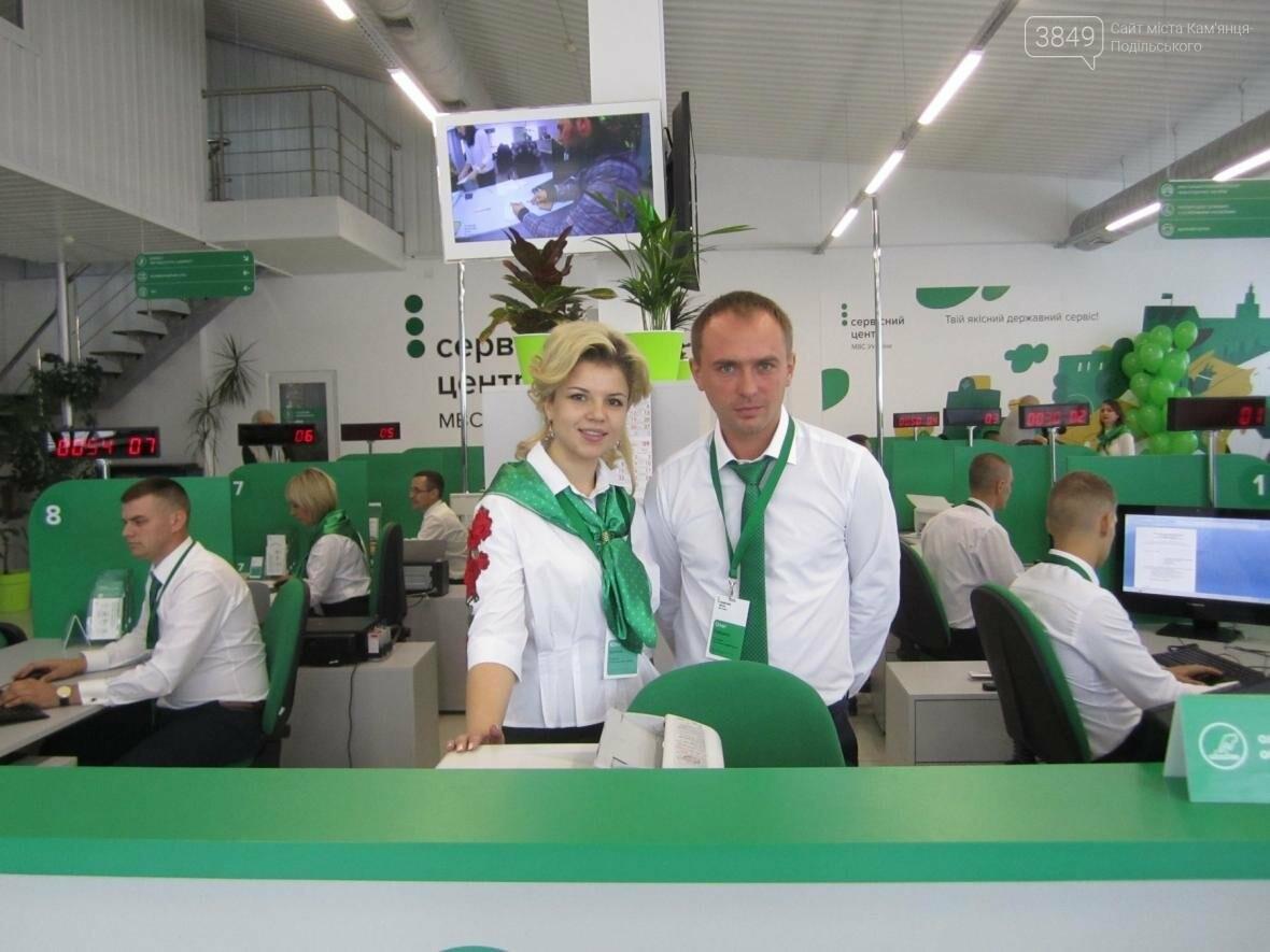 У Кам'янці відкрили сервісний центр МВС, фото-1
